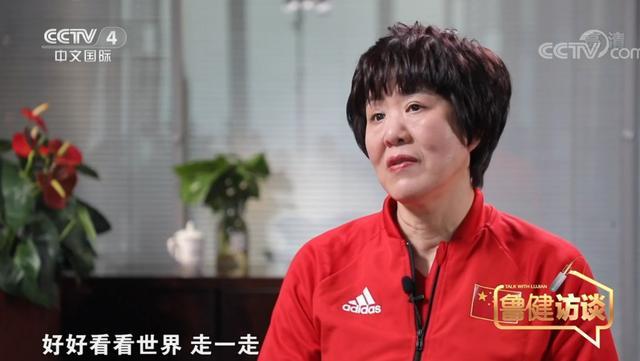 郎平参加采访节目,对老公崇敬之情溢于言表,表示很向往退休生活