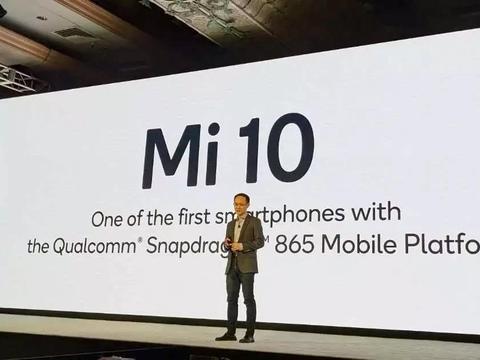 小米10Pro将于3月正式发布,骁龙865+超级变焦+5G,价格感人!