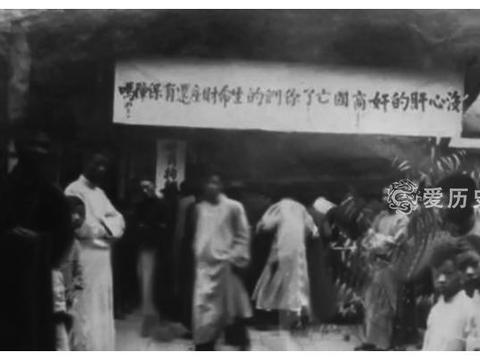 抗战时桂林商人乘机涨价 囤积居奇发国难财 百姓要求毙了王八蛋