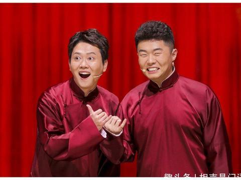 第六季欢乐喜剧人疑似造假,选手得票数前后不一,德云社又背锅?
