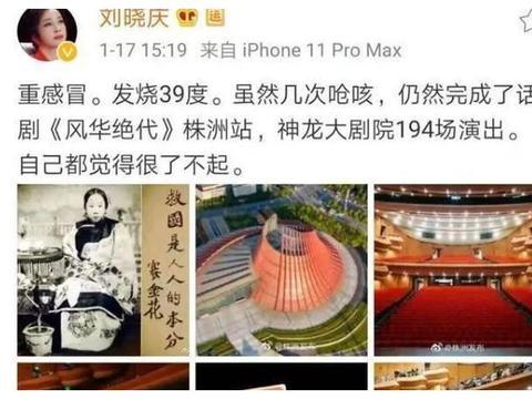 赵忠祥与世长辞后,67岁的刘晓庆也传不好消息,自曝病情