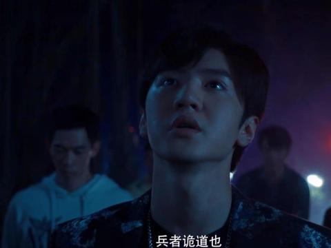 网剧《唐人街探案》大结局,三个故事贯穿起来,有一条很大的暗线