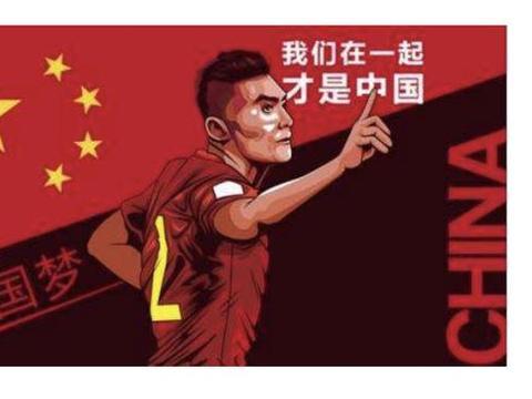 让人无语,意大利球员歧视中国13岁小将:希望你染上新冠病毒