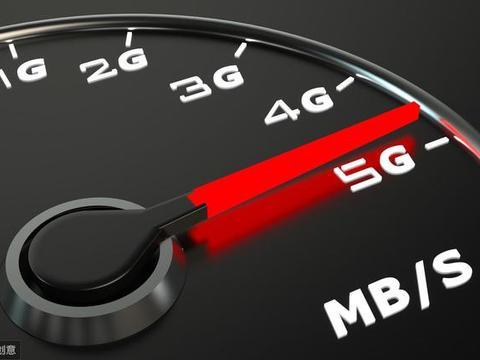运营商回应4G降速,没有的事?网友急了:这是他们经常玩的套路