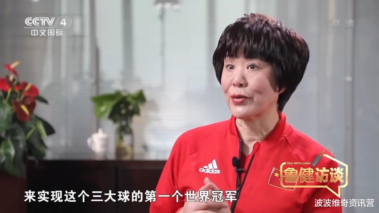 郎平夺冠怎虐心哽咽?央视专访揭秘幕后真因,中国女排卫冕难在哪