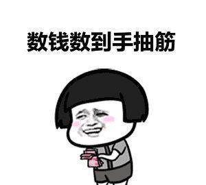 如皋春节假期天气预报出炉!小编祝大家身体健康,新年快乐~