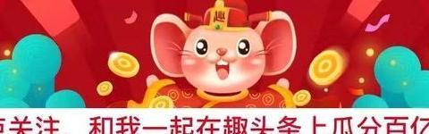 陈凯琳晒春节聚会,马国明抱郑嘉颖儿子Rafa有模有样,却遭嫌弃