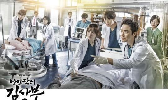 韩剧《浪漫医生金师傅2》收视率小幅升至18%