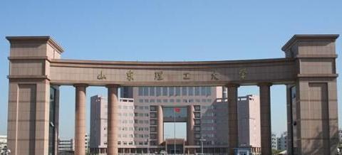 山东理工大学:原定2月16开学日期延后,具体时间另行通知!