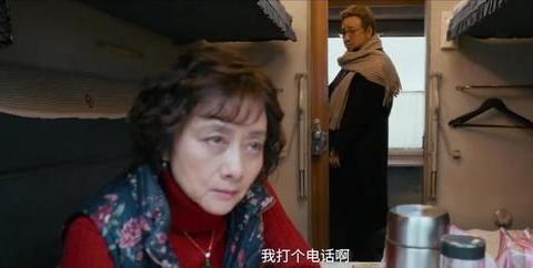 囧妈:小助理打小报告,告知伊万前妻跟律师行为很是暧昧