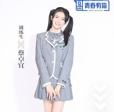 《青你2》公演排名被曝光,舞蹈组竞争激烈,许佳琪组排名靠前