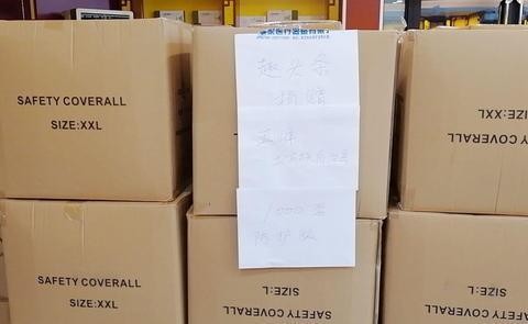 趣头条向湖北首批捐赠20万只医用口罩及1000套防护服