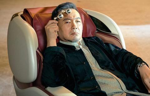 开心麻花沈腾本色出演喜剧片,西虹市首富