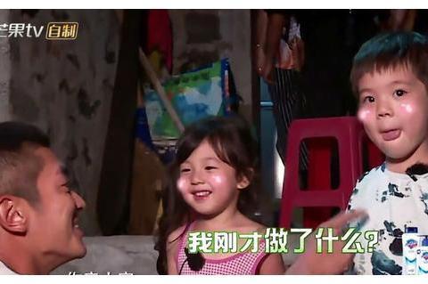笑翻全场!刘畊宏一家录制吴宗宪的节目,小泡芙祝宪哥小孩数不完