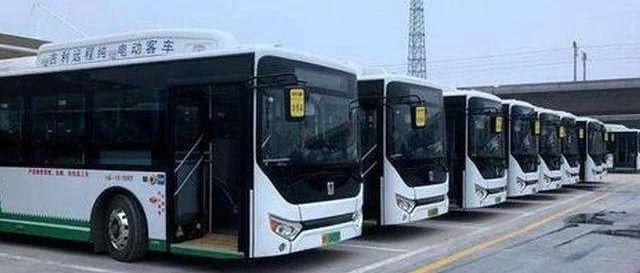 明日7时起,西安将暂停106条公交线路,乘车需带身份证