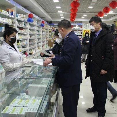 该!药店卖口罩以次充好 被罚五万