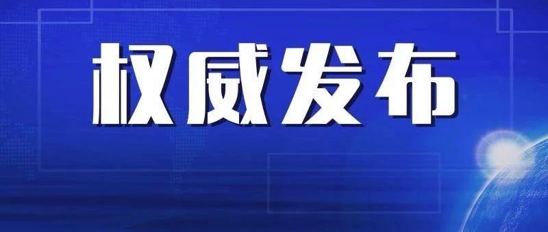 最新!柳州无新增病例!广西再增5例,累计确诊51例!