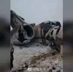重磅!塔利班击落一架隶属美国中央情报局的客机