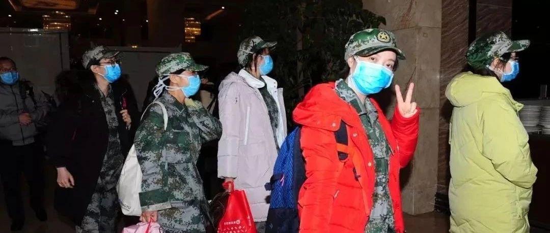 历经6个多小时,海南147名驰援医护人员今天凌晨2点抵达湖北荆州(附视频)
