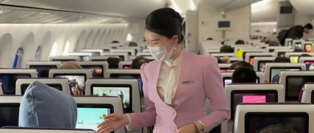 请谅解!各航空公司今起取消发正餐、停止毛毯报纸等服务,降低沟通互动频次