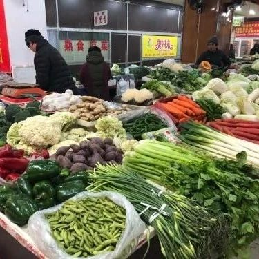 明日起,西安设立58个政府储备蔬菜投放点,低于市场平均价