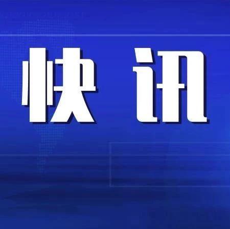 柳州26个高速路口启动体温检测!吴炜市长:管住入口,保卫城市!