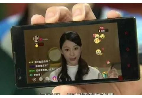 拍《爱回家》圆梦!TVB小花做丑女竟然开心?