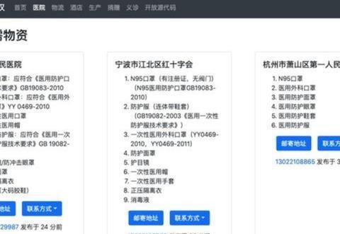开发者在行动!中国防疫开源项目登上 GitHub TOP 榜
