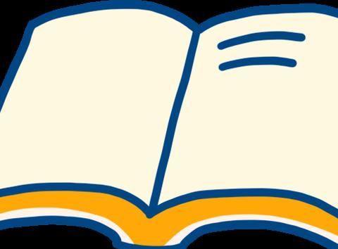 武汉市中小学线上教育方案出台,高三年级2月1日开始在线教学