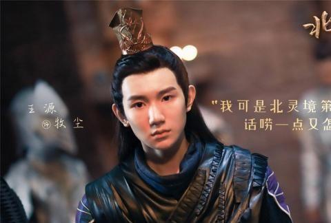 王源主演《大主宰》出道以来,第一部电视剧你们期待么?