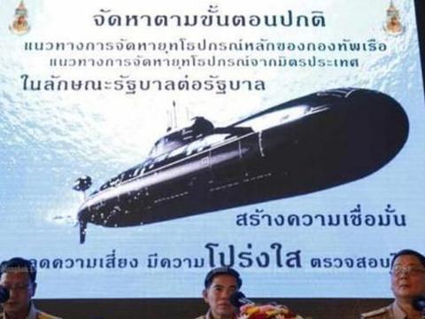 """50亿订单奉上!东南亚新""""巴铁""""将购中国潜艇,性能不输美俄"""