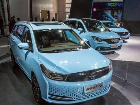 新能源汽车海马福美来E7,海马福美来E7车型介绍