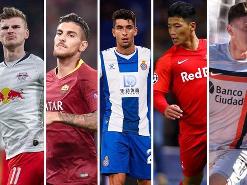 「足球」解约金低廉,世界足坛最吸引人的几个转会目标