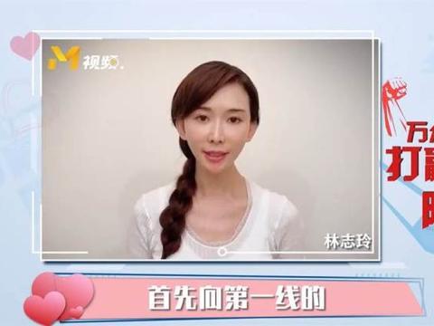 45岁林志玲为武汉加油,瘦到颈骨凸出,女神为什么日渐消瘦?