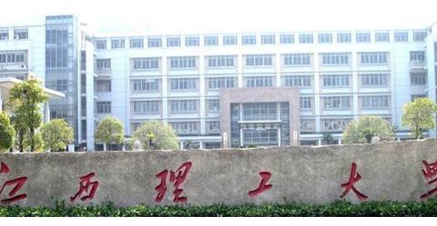 江西理工大学:2020春季开学适当延迟,具体时间另行通知!
