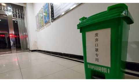 """渝中解决废弃口罩处置难题 数百个回收装置今日""""上岗"""""""