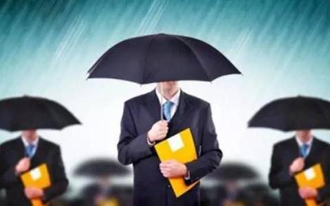 卖保险的员工,为什么喜欢给自己买保险?离职人员偷偷告诉你实情