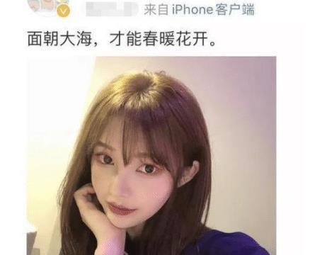 19岁女孩张蔚婷,被性侵者母亲威胁后,实名控诉将性侵者送进监狱