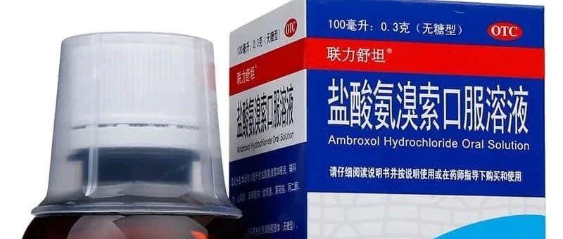 惊喜!常用化痰药【沐舒坦】或可治疗武汉新冠肺炎