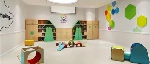 国家卫健委:3岁以下婴幼儿早教机构、亲子园暂停线下培训