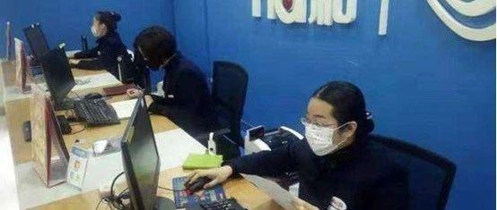三大运营商向疫区捐款金额出炉 移动最多电信居中均被赞