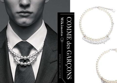 COMME des GARCONS 携手珠宝品牌Mikimoto 推出胶囊系列