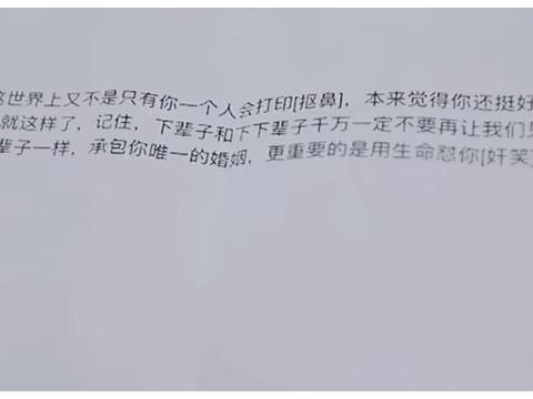 现代版三生三世!老公的艰苦旅行,腹黑李娜报复姜山还语言威胁?