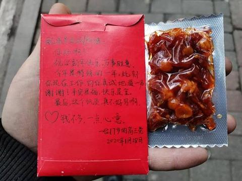 太暖心!网购辅导书如期抵达,高三学生为京东小哥送零食和红包