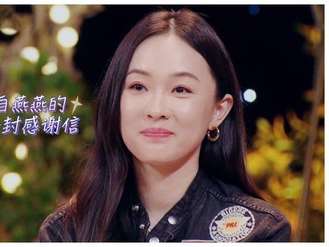 霍思燕写信感谢杜江被拒绝,谁注意杜江的理由,网友直言羡慕