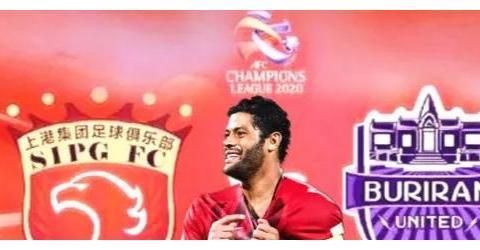 上半场上海上港0比0武里南联!