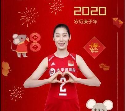 朱婷和中国女排官宣拜年海报出炉!李盈莹的真实番位不高!
