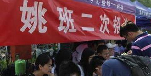 """中国大学最好的班,年薪200万都""""挖""""不到人,毕业生去向却成谜"""