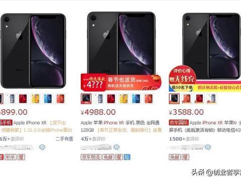 二手iPhone7 Plus和iPhone8备用机哪个好点?