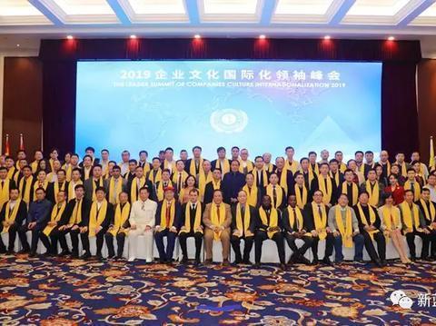 古雨轩红木工艺品作为国礼在企业文化国际化领袖峰会上获赞